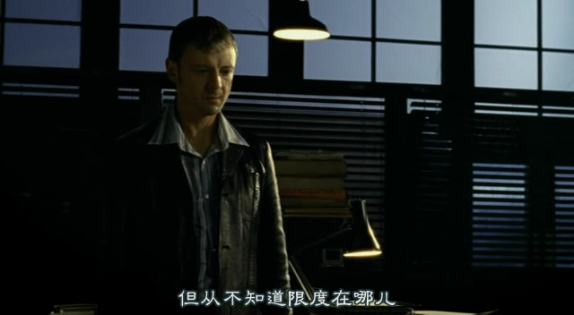 [FLYINE飞翔科幻网][SF幻翔_萌军军团][Life.On.Mars][1x07][GB]DVDrip.rmvb_002713959.jpg