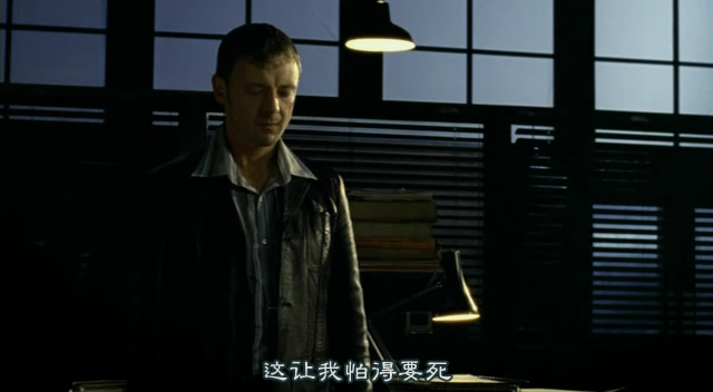 [FLYINE飞翔科幻网][SF幻翔_萌军军团][Life.On.Mars][1x07][GB]DVDrip.rmvb_002717439.jpg