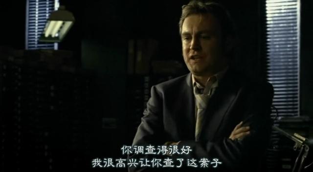 [FLYINE飞翔科幻网][SF幻翔_萌军军团][Life.On.Mars][1x07][GB]DVDrip.rmvb_002722399.jpg