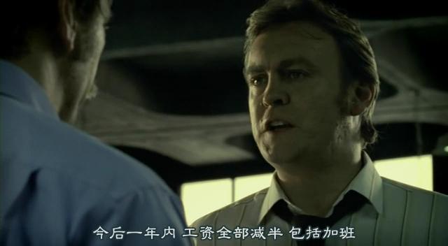 [FLYINE飞翔科幻网][SF幻翔_萌军军团][Life.On.Mars][1x07][GB]DVDrip.rmvb_003022239.jpg