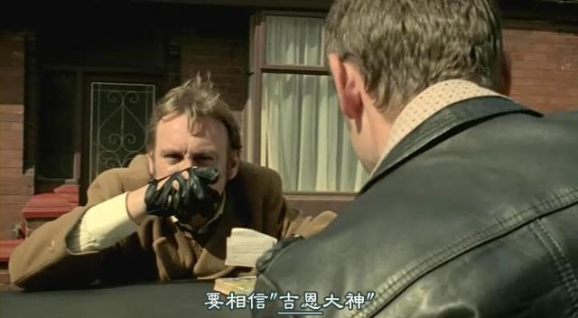 [FLYINE飞翔科幻网][SF幻翔_萌军军团][Life.On.Mars][1x08][GB]DVDrip.rmvb_000854639.jpg