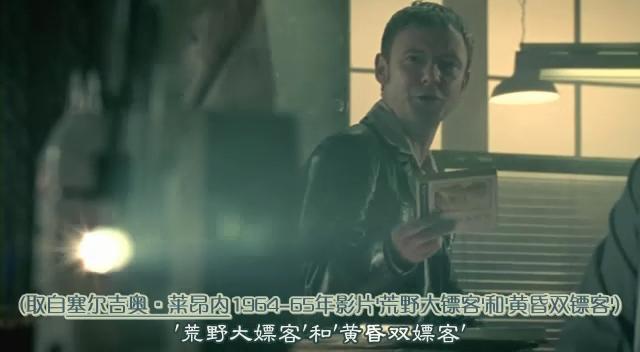 [FLYINE飞翔科幻网][SF幻翔_萌军军团][Life.On.Mars][1x08][GB]DVDrip.rmvb_000936559.jpg