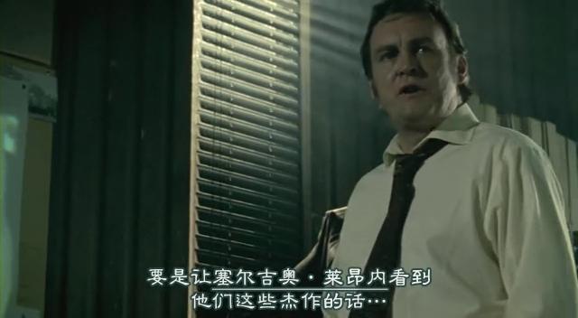 [FLYINE飞翔科幻网][SF幻翔_萌军军团][Life.On.Mars][1x08][GB]DVDrip.rmvb_000937999.jpg