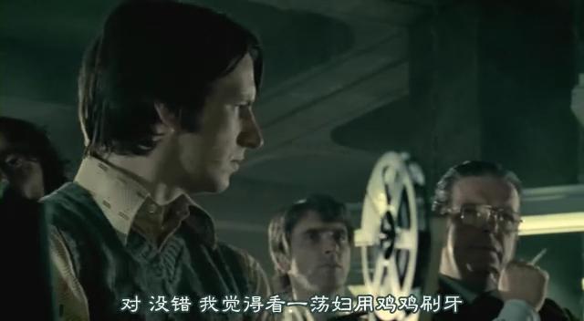 [FLYINE飞翔科幻网][SF幻翔_萌军军团][Life.On.Mars][1x08][GB]DVDrip.rmvb_000946599.jpg