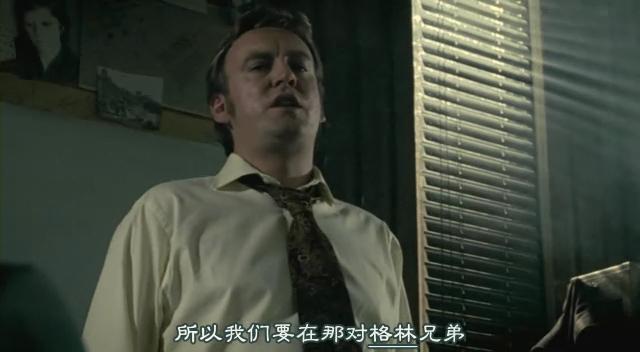 [FLYINE飞翔科幻网][SF幻翔_萌军军团][Life.On.Mars][1x08][GB]DVDrip.rmvb_000964599.jpg