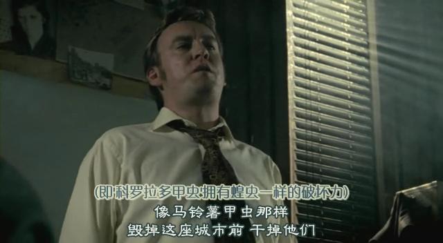 [FLYINE飞翔科幻网][SF幻翔_萌军军团][Life.On.Mars][1x08][GB]DVDrip.rmvb_000966159.jpg