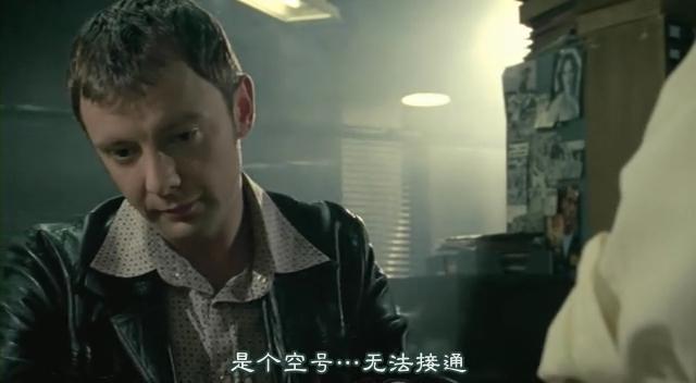 [FLYINE飞翔科幻网][SF幻翔_萌军军团][Life.On.Mars][1x08][GB]DVDrip.rmvb_001020879.jpg