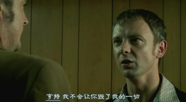[FLYINE飞翔科幻网][SF幻翔_萌军军团][Life.On.Mars][1x08][GB]DVDrip.rmvb_001702559.jpg