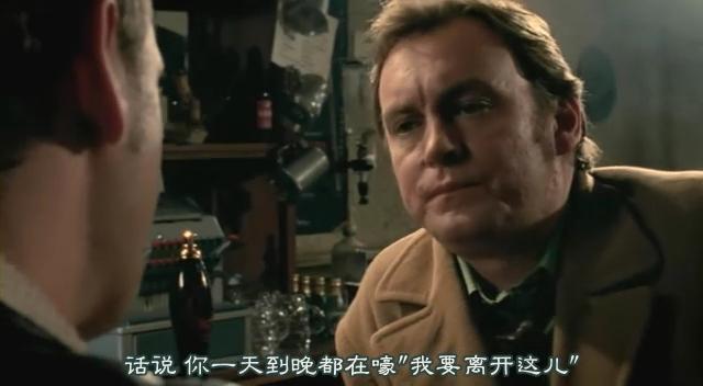 [FLYINE飞翔科幻网][SF幻翔_萌军军团][Life.On.Mars][1x08][GB]DVDrip.rmvb_002216199.jpg