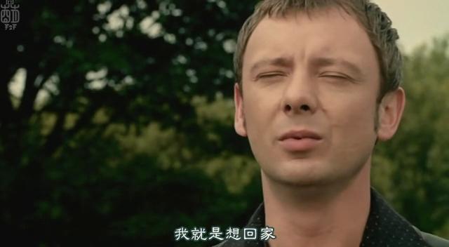 [FLYINE飞翔科幻网][SF幻翔_萌军军团][Life.On.Mars][1x08][GB]DVDrip.rmvb_003423759.jpg