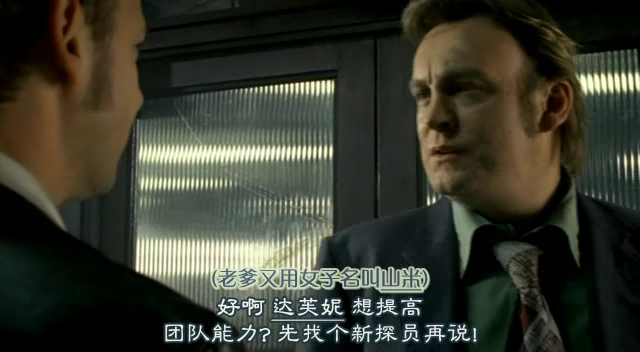 [FLYINE飞翔科幻网][SF幻翔_萌军军团][Life.On.Mars][2x01][GB][DVDRip][Repack].rmvb_000705719.jpg