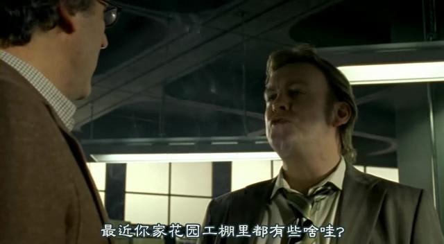 [FLYINE飞翔科幻网][SF幻翔_萌军军团][Life.On.Mars][2x01][GB][DVDRip][Repack].rmvb_002092919.jpg