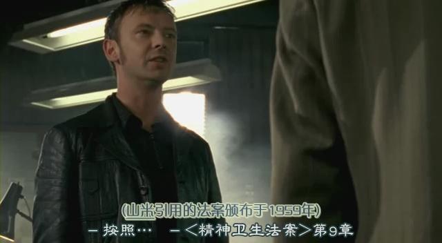 [FLYINE飞翔科幻网][SF幻翔_萌军军团][Life.On.Mars][2x01][GB][DVDRip][Repack].rmvb_003141079.jpg