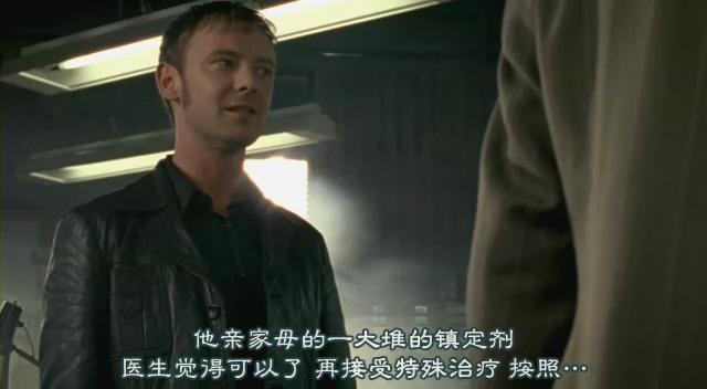 [FLYINE飞翔科幻网][SF幻翔_萌军军团][Life.On.Mars][2x01][GB][DVDRip][Repack].rmvb_003147639.jpg