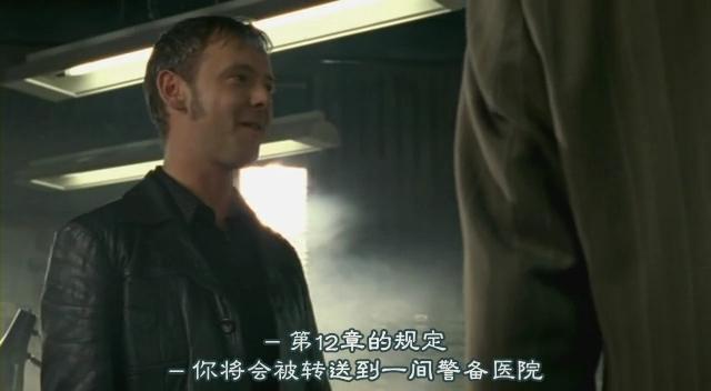 [FLYINE飞翔科幻网][SF幻翔_萌军军团][Life.On.Mars][2x01][GB][DVDRip][Repack].rmvb_003153639.jpg