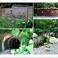 富陽生態自然公園