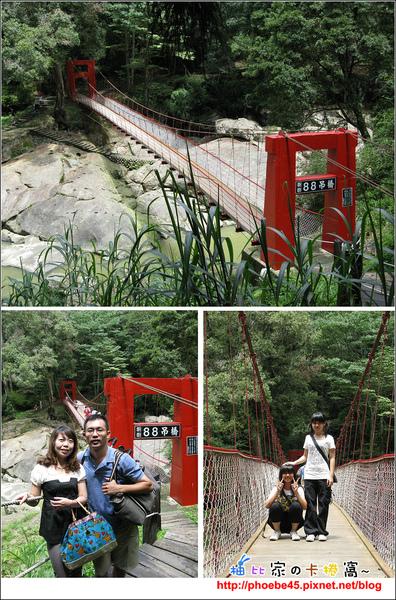 88吊橋.jpg