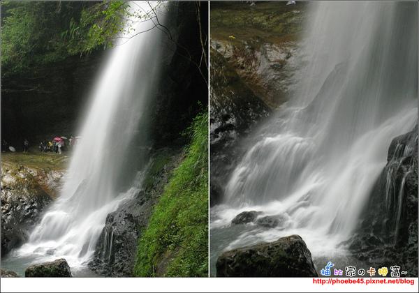 松瀧岩瀑布.jpg