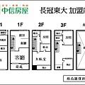 清新恬靜大自然別墅格局圖.jpg