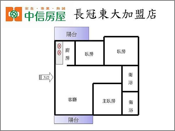 樂巢代全新三房格局圖.jpg