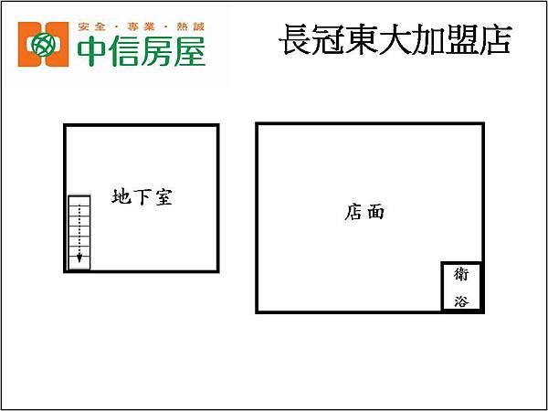 文化中心辦公室格局圖.jpg
