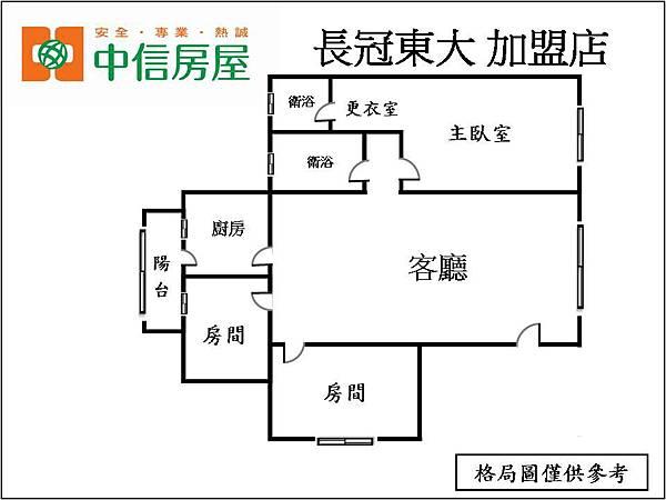 舊社幸福成家三房+車位 格局圖.jpg
