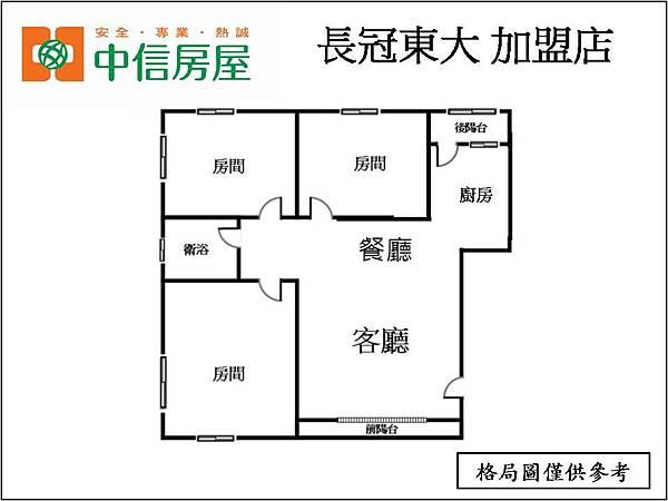 武陵優質公寓 格局.jpg