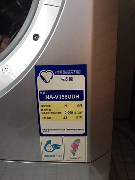 Panasonic滾筒洗衣機-2.jpg