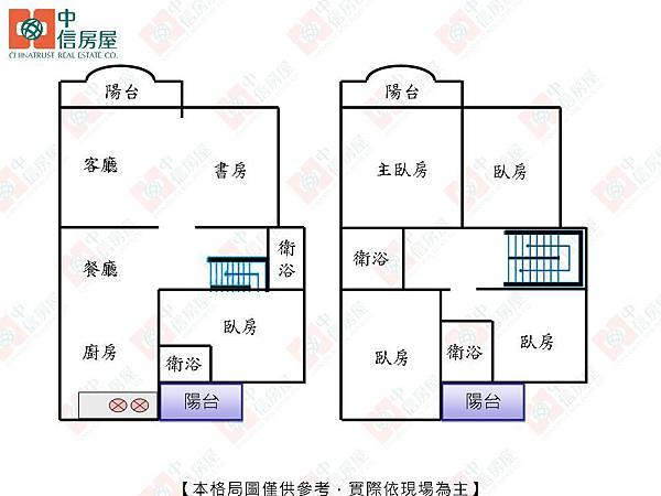 國家大第樓中樓格局圖.jpg