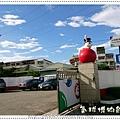 氣球博物館_3.jpg