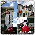 氣球博物館_10.jpg