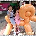 氣球博物館_9.jpg