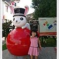 氣球博物館_11.jpg