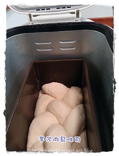 芋泥肉鬆吐司-1.jpg