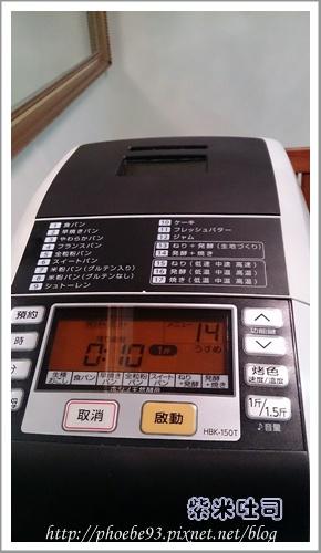 紫米吐司-1 HBK-150T #29.JPG