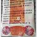 社區寫春聯-1.JPG