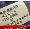 社區寫春聯-3.JPG