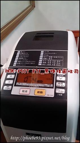 黑糖桂圓吐司-1.JPG