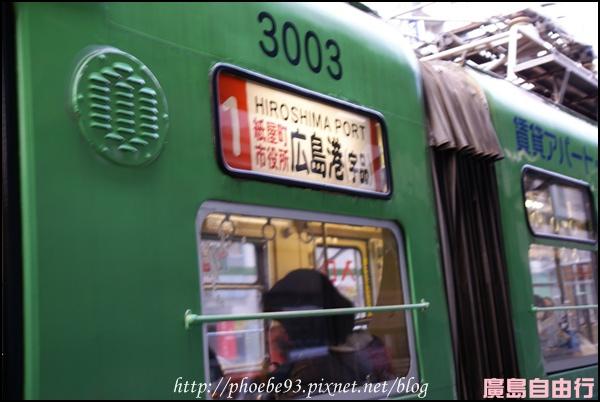 456 宮島BYE 回飯店.JPG
