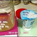 1 酵母液培養0311.JPG