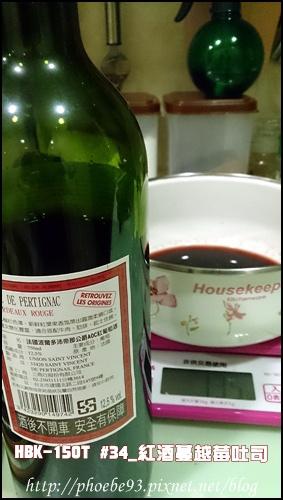 紅酒蔓越莓吐司 050401.JPG