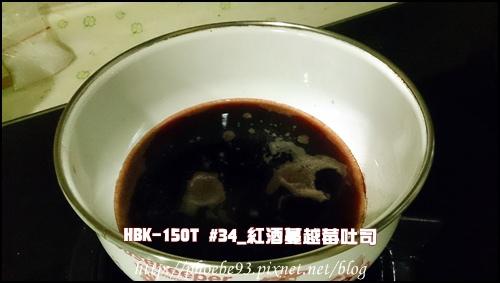 紅酒蔓越莓吐司 050402.JPG