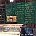 社區咖啡廳01.JPG
