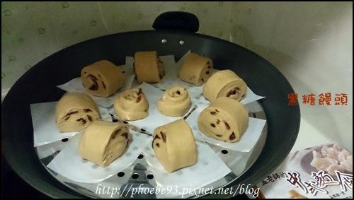 黑糖桂圓饅頭01.JPG