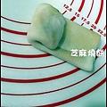 10 芝麻燒餅.JPG