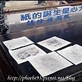 南投2日遊__9257.JPG