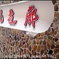 南投2日遊__9278.JPG