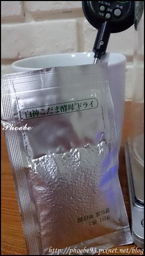 白神酵母種02.JPG