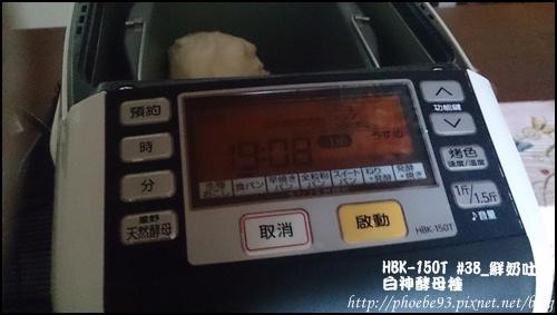 白神酵母吐司01.JPG