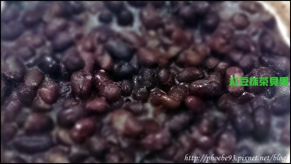 紅豆抹茶貝果01.JPG
